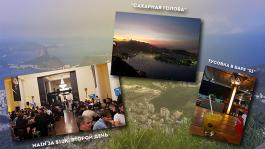 Приключения Топрега в Бразилии (часть II): бар «51», торговцы радостью и снова турнир за $10k