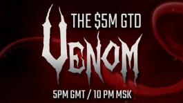 Как бесплатно выиграть билет на $5.000.000 Venom на PokerKing