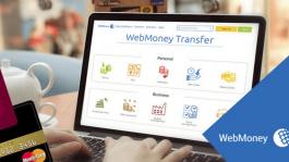 Центробанк РФ получит полный контроль над рублевыми пepевoдами Webmoney 1 августа 2019