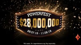 Powerfest на partypoker: миллионы призовых, оверлеи и тонна дополнительного велью