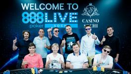 Победа любителя в 888poker Cup и реальные шансы на оверлей в Main Event — первые итоги серии в Сочи