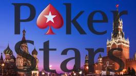 PokerStars придёт в Россию в качестве букмекера