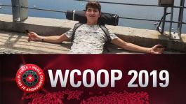Обзор турнирных лидербордов сентября: WCOOP и GGS