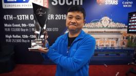 Обзор EPT Open Sochi: главный трофей улетает в Китай