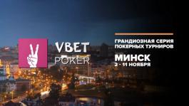 Почему игроку из России сложнее попасть на Russian Poker Tour