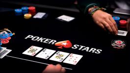 Баг в турнирах PokerStars, который автофолдит карты игрока