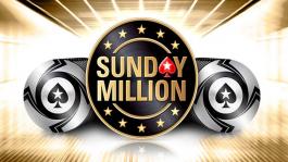 PokerStars делает скидку 50% на три воскресника