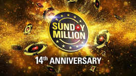 Sunday Million пройдёт на PokerStars с рекордной гарантией $12,500,000