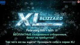 888poker XL Blizzard: обзор финалок, бесплатные сателлиты и самые минусовые кэш-игроки