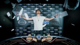 Андрей Патейчук — чемпион EAPT Минск 2020