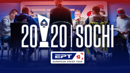 Всё, что нужно знать о мартовской серии EPT Сочи 2020