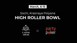 MILLIONS Super High Roller Series: Айви вновь едет в Сочи