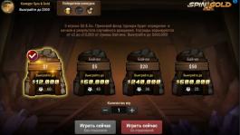 Spin&Gold на GGПОКЕРОК — первые отзывы игроков (+ видео от Негреану)