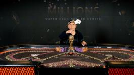 Пол Фуа обыграл молодняк в турнире за $100k в Сочи ($1,5m)