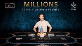 Тимофей «Trueteller» Кузнецов выиграл $1,2 млн в Сочи и рассказал о своих увлечениях