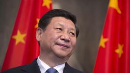 Как китайцы смогут сообщать о нарушителях в сфере гемблинга