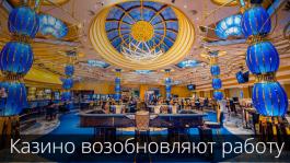 Офлайн-покер возвращается к жизни