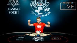 AptiVova: «Профессионализм в покере — это отдавать себе отчет о своем месте в пищевой цепочке»