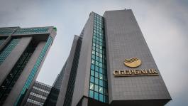 Как выбрать подходящий банк в России для депозитов в покер-рум?