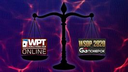 Как проходят онлайн-сателлиты к WPT Online и WSOP Online?