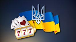 Легализация азартных игр в Украине: главное