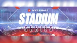 Итоги Stadium Series: любитель из РФ Goallinfishara занял 9 место в финале за $5200