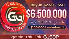 Новая серия GGSOP — WSOP для игроков низких лимитов на GGПОКЕРОК