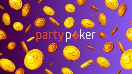 Рейкбек до 80% на partypoker для новичков и давно неактивных игроков весь октябрь