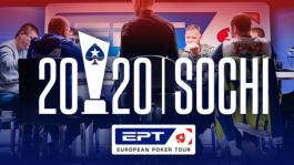 Официально: этап EPT Сочи 2020 стартовал, гарантию на Main Event отменили