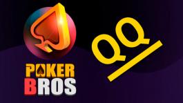 Трафик кеша и МТТ в клубе QQPoker — когда лучше играть
