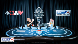 Анатолий Зырин — чемпион EPT National Sochi