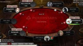 Как отключить Аврору на PokerStars и почему Aurora — зло для регуляра?