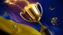 Кубок Украины на PokerMatch — кубки, лидерборды и гарантия 25М гривен