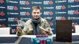 Дмитрий Гнусаев: «Выиграл четвертый кубок в карьере, но кубки — не главное»
