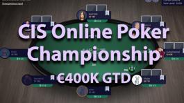 Почему серия CIS Online Poker Championship €420К Gtd на VBet хороша для регуляров