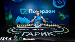 Гарик Тамасян: «Я не могу реализовать в интернете свои преимущества»