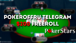 Pokeroffru Telegram Freeroll с призовым фондом $200 на PokerStars — как найти пароль?