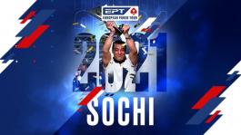 EPT Sochi 2021 пройдёт в «Казино Сочи» с 19 по 28 марта