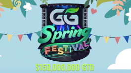 GG Spring Festival — новый конкурент SCOOP?
