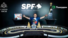 Итоги SPF Весна: Гарик Тамасян победил в Главном событии ($78K)