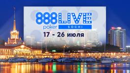 888poker LIVE возвращается в Сочи в июле: обзор расписания и онлайн-сателлитов