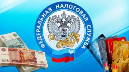 Полномочия ФНС РФ продолжают расширяться: пора выходить из тени