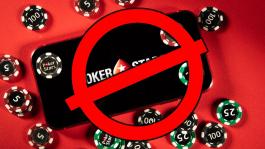 PokerStars требует от игроков подтверждения источника дохода и блокирует аккаунты