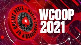 Расписание WCOOP 2021: бай-ины, гарантии и лидерборд