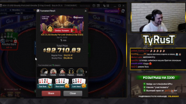 «Я непобедим в олл-инах, дядя — успокойся!»: Дмитрий Юрасов выиграл браслет WSOP Online