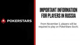 Пользователи из России смогут играть только на PokerStars Sochi после 2 ноября
